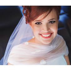 Wedding photographer Aleksandr Veprikov (elixir). Photo of 30.04.2014