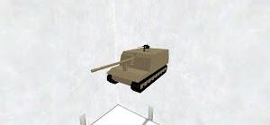 99式榴弾砲的なやつ