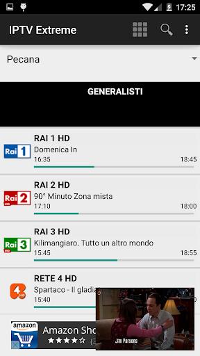 IPTV Extreme 89.0 screenshots 6