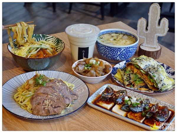 北門室食(新竹)-不但好拍又很好吃~推薦特色的煎餅菓子及蒜香蝦油拌麵!