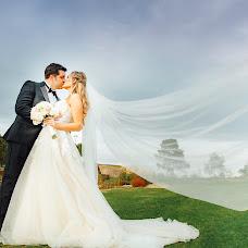Wedding photographer Anna Rotaru (Nash07h). Photo of 15.11.2018