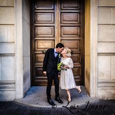 Wedding photographer Luis Jimeno (luisjimeno). Photo of 10.06.2017
