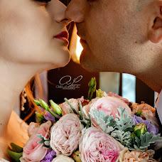 Wedding photographer Aleksandra Lobashova (Lobashovafoto). Photo of 27.07.2017