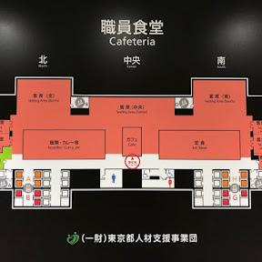 新宿副都心32階からの絶景が楽しめる!東京都庁の食堂が誇るボリューム満点のラーメン「元祖都庁ラーメン」とは?