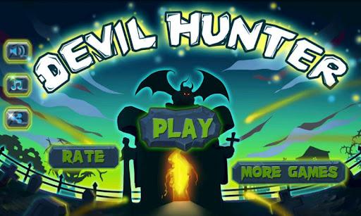 Devil Hunter screenshot 8