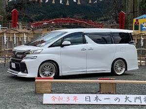 ヴェルファイア AGH30Wのカスタム事例画像 秀斗さんの2021年01月23日04:13の投稿