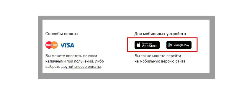 значки мобильного приложения