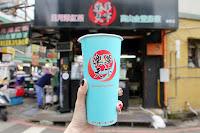 樂華天下紅茶店