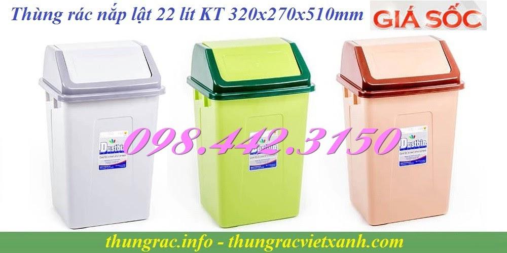 Thùng rác nắp lật trung 22 lít