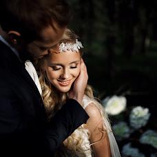 Wedding photographer Evgeniy Lezhnin (foxtrod). Photo of 01.04.2017