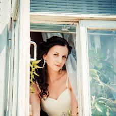 Wedding photographer Kseniya Grishutkina (Mexy). Photo of 11.08.2014