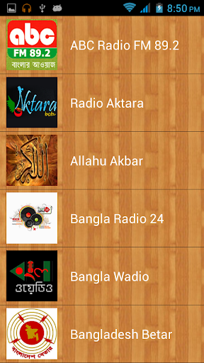 Live Radio BD