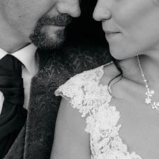 Hochzeitsfotograf Sonja Ritterbach (beautifulmoments). Foto vom 11.07.2019