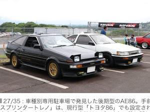 スプリンタートレノ AE86 BLACK LIMITEDのカスタム事例画像 給食当番(タカシマ)さんの2021年06月16日22:41の投稿