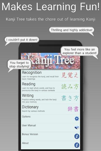Japanese Kanji Tree 8.4.0 screenshots 7