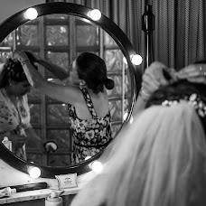 Fotógrafo de bodas Moisés Otake (otakecastillo). Foto del 06.09.2017
