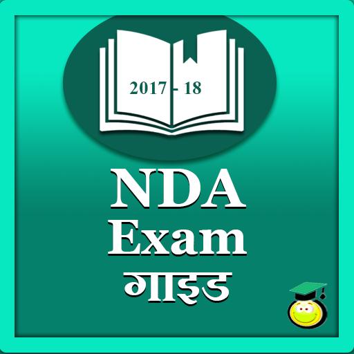 NDA exam guide 2017-18