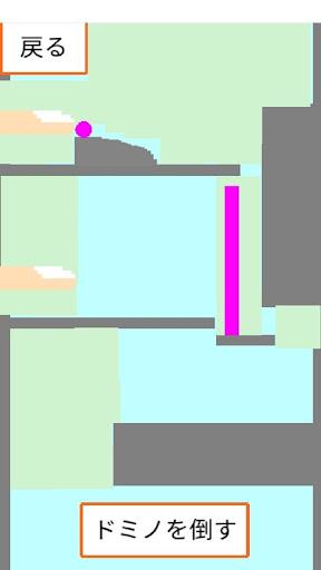 ピタゴラドミノ 物理演算パズルゲーム screenshot 7