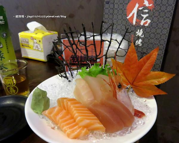 信燒烤。日式居酒屋燒烤店:壽司、刺身、串燒、小炒、不定期現流海鮮 !! @ 緹雅瑪的部落格
