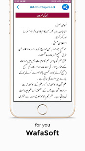 Nisabt-ut-Tajweed, Asaan Tajweed Quran Rules for PC-Windows 7,8,10 and Mac apk screenshot 5