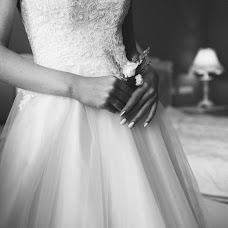 Wedding photographer Sergey Kovalchuk (kovalchukfoto). Photo of 02.05.2018