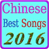 Chinese Best Songs