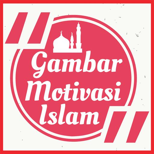 DP Gambar Motivasi Islam 遊戲 App LOGO-硬是要APP