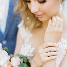 Wedding photographer Andrey Ovcharenko (AndersenFilm). Photo of 04.09.2017