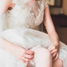Wedding photographer Larissa Bukar (moresuxo). Photo of 31.08.2016