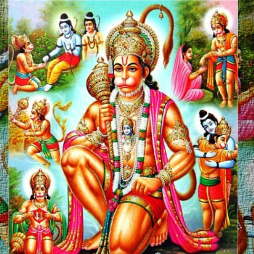 Hanumanji Amritwani Audio HD
