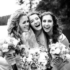 Wedding photographer Ekaterina Boguckaya (Bogutsky). Photo of 01.08.2016