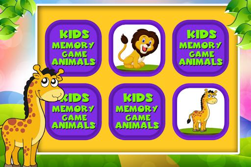儿童记忆游戏