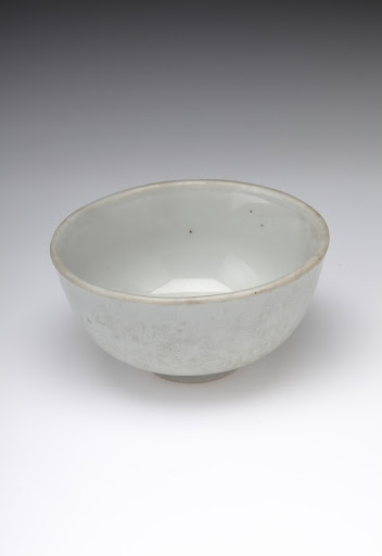 Small Porcelain Side Dish Bowl