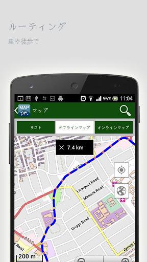 無料旅游Appのケンブリッジオフラインマップ 記事Game