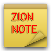 Notepad- Zion Note
