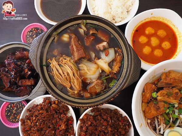 富爸爸馬來西亞料理