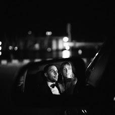 Wedding photographer Kristina Monmoransi (wishfilms). Photo of 19.10.2018