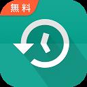 Androidアプリをダウングレードする方法 Apkファイルをダウンロードして元の旧バージョンへ戻そう