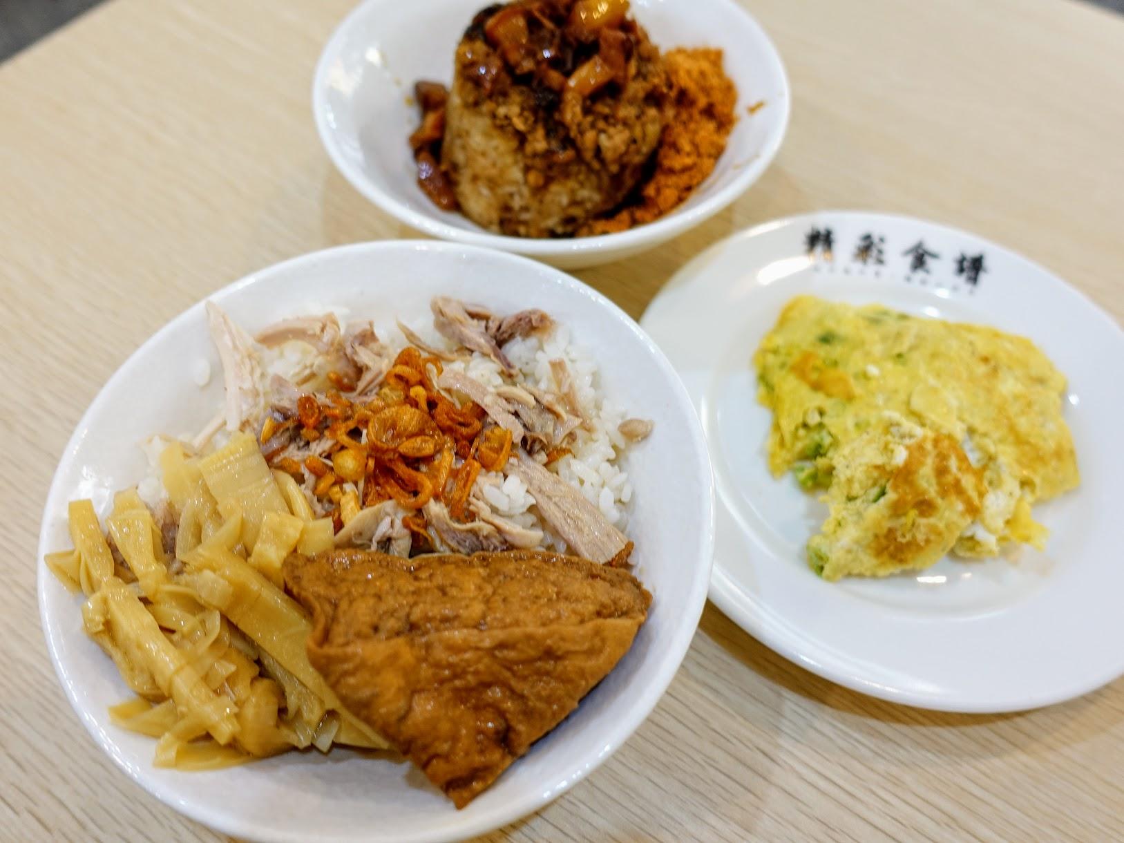 火雞肉飯+米糕+xx蛋