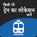 Live Train Status And Train Enquiry download