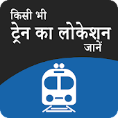 Live Train Status And Train Enquiry