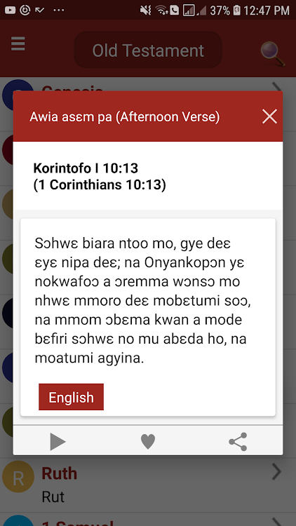 English & Twi Bible Offline + Audio – (Android Apps) — AppAgg