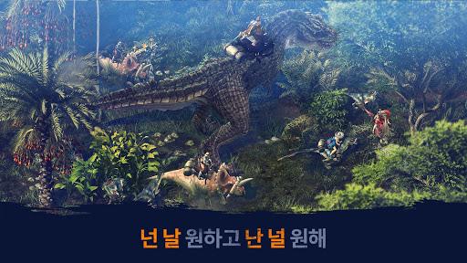야생의 땅: 듀랑고  captures d'écran 2
