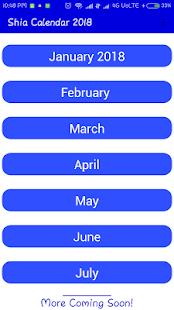 Shia Calendar 2018 Pro - náhled