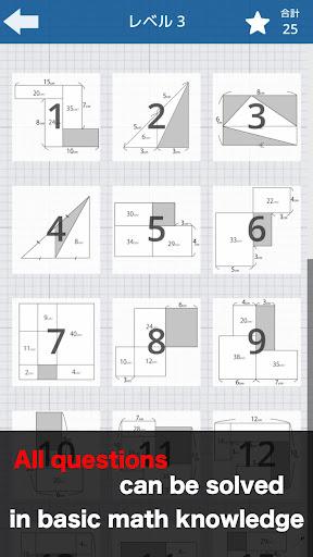 Area Quiz 1.0 Windows u7528 3