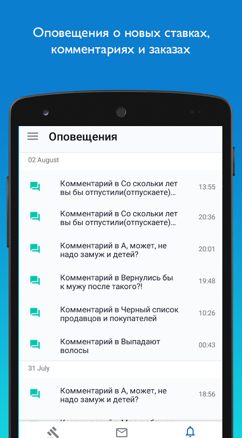 Кашалот- screenshot