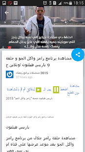 ‫افلامكو‬‎- screenshot thumbnail
