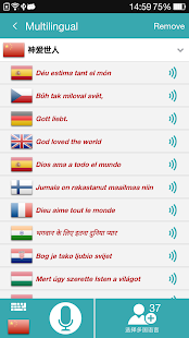 Translate Voice (Translator) - náhled