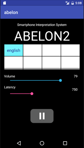 無料生产应用AppのABELON2|記事Game