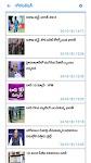 screenshot of Eenadu News - Official App